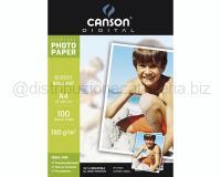 CARTA INKJET EVERYDAY A4 210 x 297mm 180gr 100ff